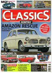No.230 Amazon Rescue issue No.230 Amazon Rescue