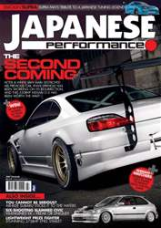 Japanese Performance 174 July 2015 issue Japanese Performance 174 July 2015