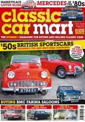 Vol.21 No.9 '50s British Sportscars issue Vol.21 No.9 '50s British Sportscars