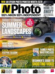 August 2015 issue August 2015