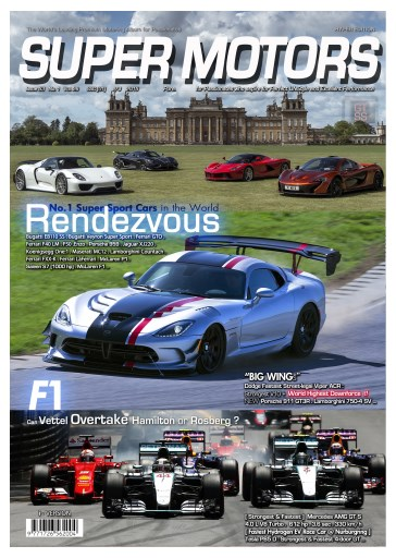 SuperMotors Preview