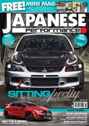 Japanese Performance 175 August 2015 issue Japanese Performance 175 August 2015