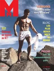 Juillet 2015 issue Juillet 2015
