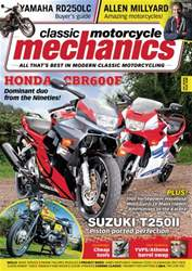 May 2016 issue May 2016