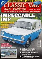 Vol. 15 No. 12 Impeccable IMP issue Vol. 15 No. 12 Impeccable IMP