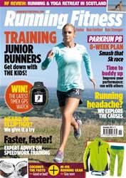 No. 182 Training Junior Runners issue No. 182 Training Junior Runners
