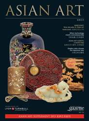 ASIAN ART issue ASIAN ART