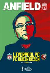 Liverpool FC v FC Rubin Kazan 201516 Europa League issue Liverpool FC v FC Rubin Kazan 201516 Europa League