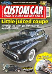 No. 551 Little juiced coupe issue No. 551 Little juiced coupe