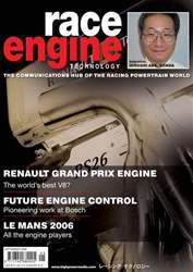 17 September 2006 issue 17 September 2006