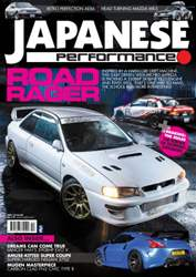 Japanese Performance 179 December 2015 issue Japanese Performance 179 December 2015