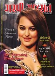 Diwali 2015 (2356,2357) issue Diwali 2015 (2356,2357)
