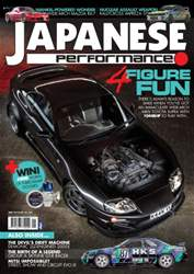 Japanese Performance Magazine Cover