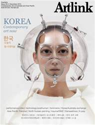 Korea: Contemporary art now issue Korea: Contemporary art now