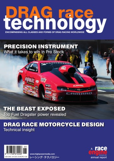 DRAG Race Technology Preview
