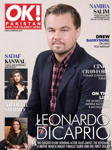 OK Magazine Pakistan Preview