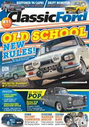 No. 236 Old School  issue No. 236 Old School