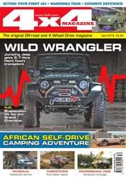 No. 386 Wild Wrangler  issue No. 386 Wild Wrangler