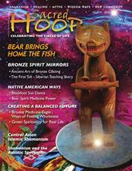 Sacred Hoop Issue 91 issue Sacred Hoop Issue 91