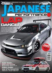 Japanese Performance 183 April 2016 issue Japanese Performance 183 April 2016
