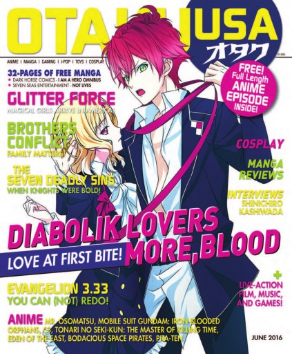 Otaku Digital Issue
