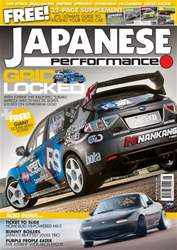 Japanese Performance 184 May 2016 issue Japanese Performance 184 May 2016