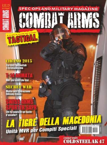 COMBAT ARMS Preview