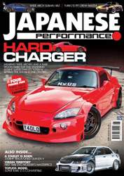 Japanese Performance 185 June 2016 issue Japanese Performance 185 June 2016