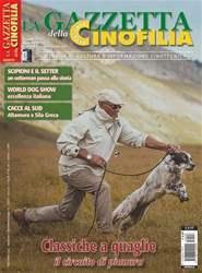 8 -2015 AGOSTO issue 8 -2015 AGOSTO