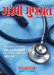 Medical Tourism 2016- April issue Medical Tourism 2016- April