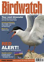 September 2007 issue September 2007