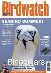 July 2005 issue July 2005