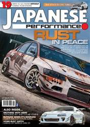 Japanese Performance 187 August 2016 issue Japanese Performance 187 August 2016