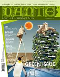 DANTE Aug-Sep 2016 issue DANTE Aug-Sep 2016
