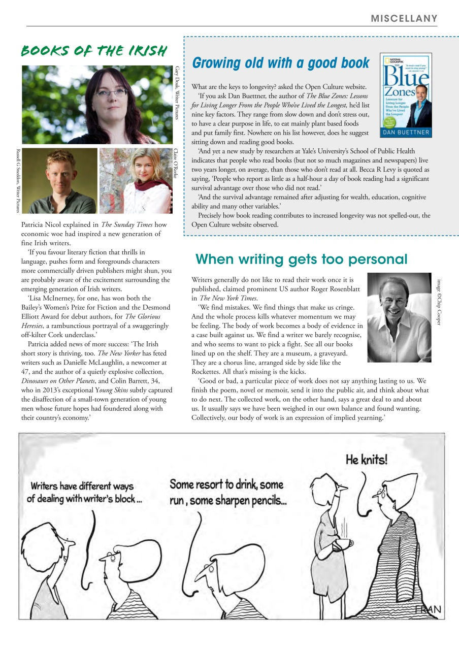 magazine essay competition