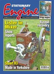 No. 512 Lister In Mixer issue No. 512 Lister In Mixer