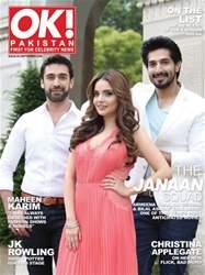 September 2016, Issue 29 issue September 2016, Issue 29