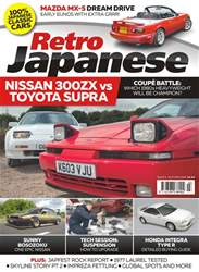 Issue 3 - Nissan 300ZX vs Toyota Supra issue Issue 3 - Nissan 300ZX vs Toyota Supra
