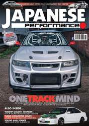Japanese Performance 190 November 2016 issue Japanese Performance 190 November 2016