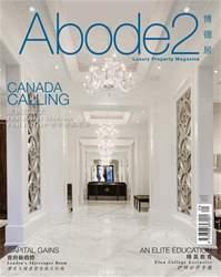 Abode2|博德居 Autumn 2016 issue Abode2|博德居 Autumn 2016