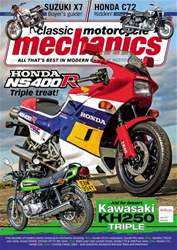 June 2017 issue June 2017