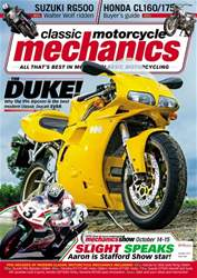 Classic Motorcycle Mechanics issue October 2017
