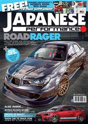 Japanese Performance 191 December 2016 issue Japanese Performance 191 December 2016