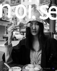 NOI.SE Magazine Cover