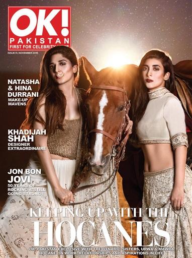 OK Magazine Pakistan Preview