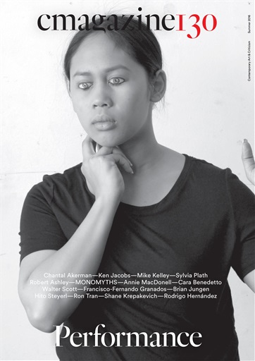 C Magazine Preview