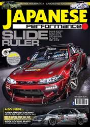 Japanese Performance 194 March 2017 issue Japanese Performance 194 March 2017