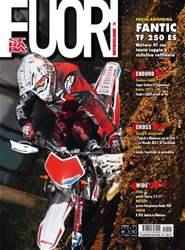Motociclismo Fuoristrada 1-2012 issue Motociclismo Fuoristrada 1-2012
