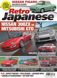 Issue 5 Nissan 300ZX vs Mitsubishi GTO  issue Issue 5 Nissan 300ZX vs Mitsubishi GTO