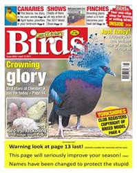 No. 5952 Crowning Glory  issue No. 5952 Crowning Glory